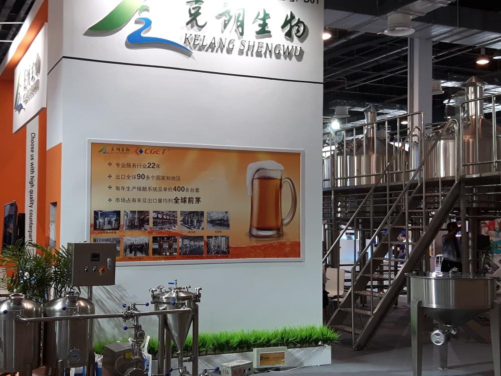 Craft Beer China 2019